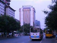 Novotel Peace Beijing