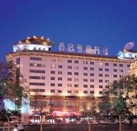 Tianlun Dynasty Hotel