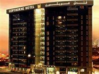 Capthorne Hotel Dubai