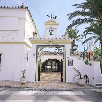 Hi Pueblo Andaluz Hotel